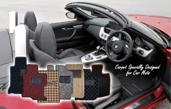 main_p_automotivecarpet